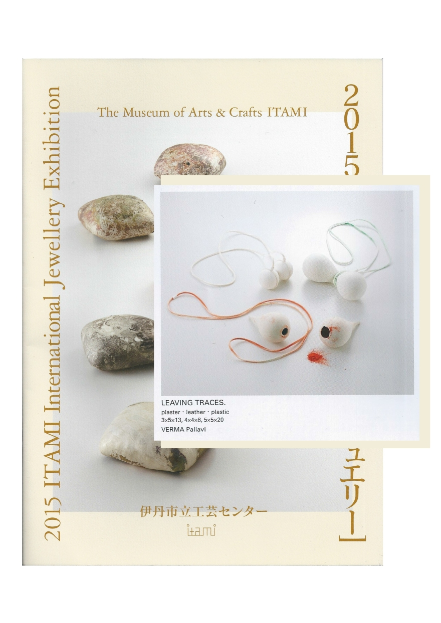 Catalogue: Itami 2015; LEAVING TRACES
